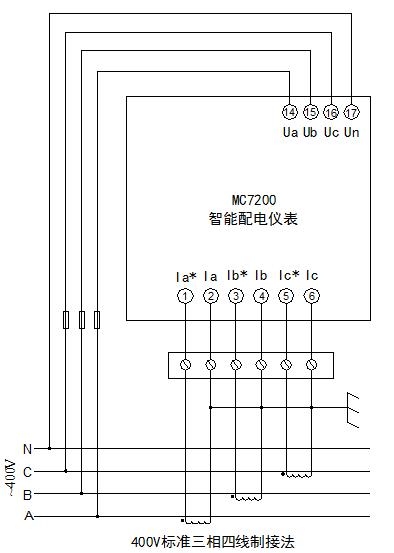dl-20无限串口 电路图